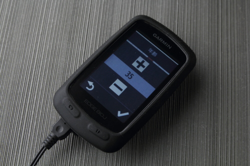 garminedge810j_32.JPG
