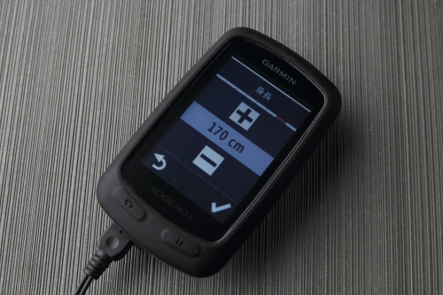 garminedge810j_34.JPG