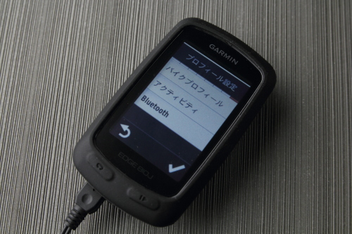 garminedge810j_35.JPG