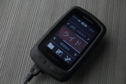 garminedge810j_36.JPG