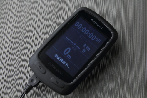 garminedge810j_38.JPG