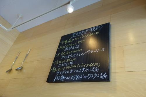 hachi2_001.JPG