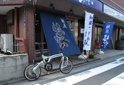 hatsugai01.jpg