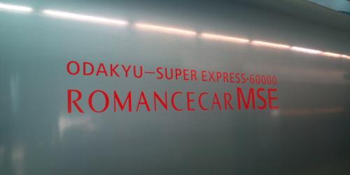 honyomi02.JPG