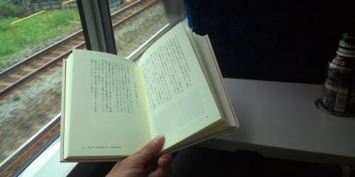 honyomi06.JPG