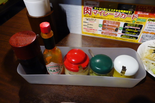 ikinari_03.JPG