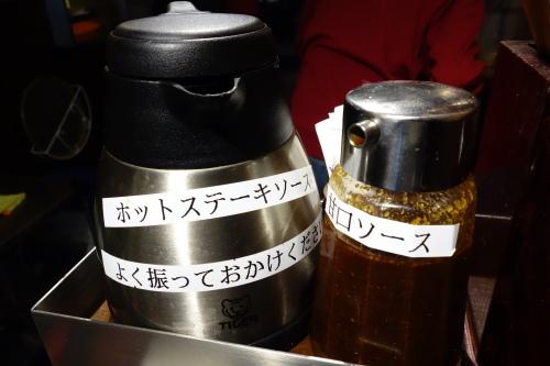 ikinari_04.JPG