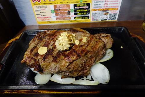 ikinari_05.JPG