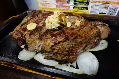 ikinari_06.JPG
