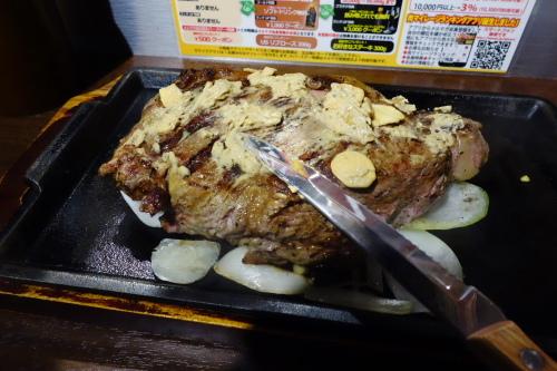 ikinari_07.JPG