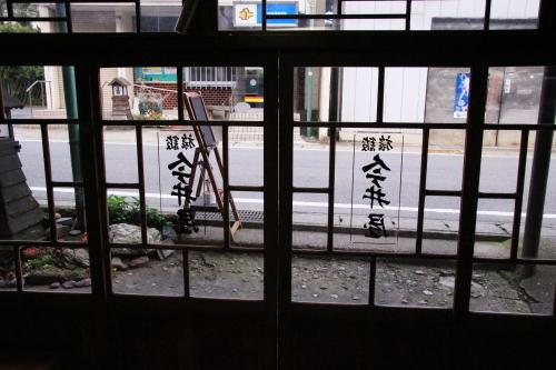imaiyaryokan_manba_13.JPG