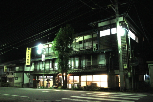 imaiyaryokan_manba_34.JPG