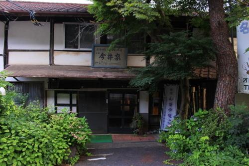 imaiyaryokan_ueno_10.JPG