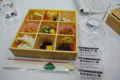 jyunmai2014haru_06.JPG