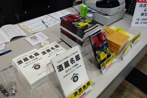jyunmai2014haru_36.JPG