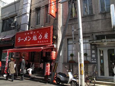 kairikiya_02.jpg