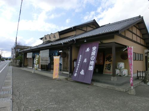 kameda01.JPG