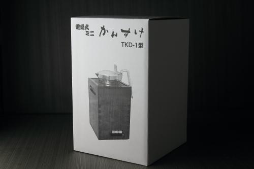 kansuke_01.JPG