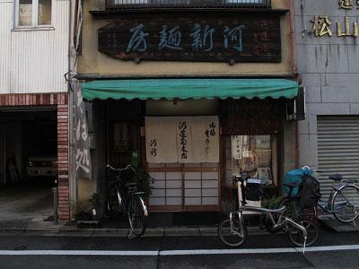 kawashin_02.jpg