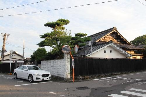 koikawa1.JPG