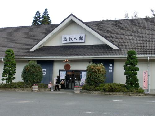 koizumi.JPG