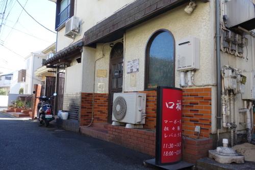 koufuku_04.JPG
