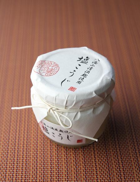 kouji_01.JPG