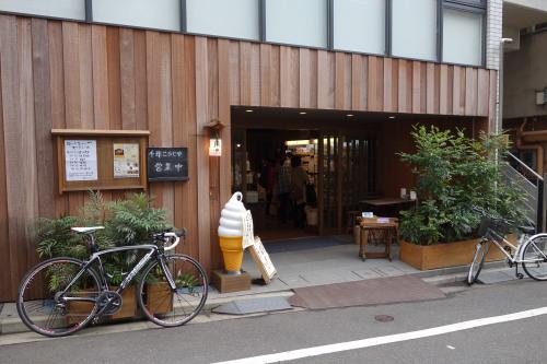 koujiya_azabu_02.JPG