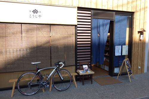 koujiya_kagura_04.JPG