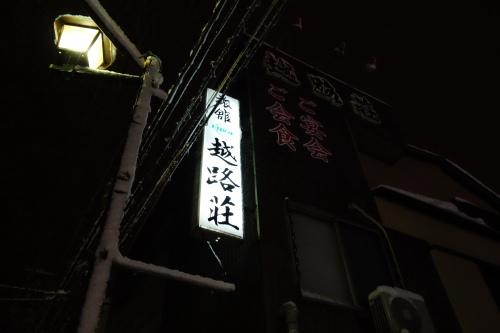 koumi46.JPG