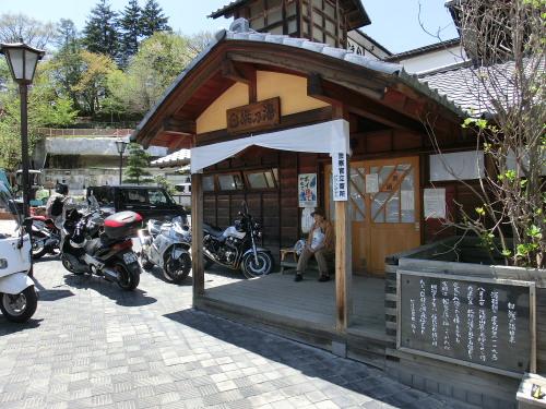 kusatsu2012_06.JPG