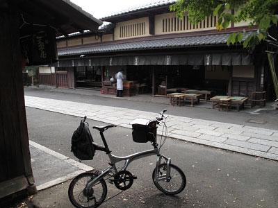 kyoto03_01.jpg