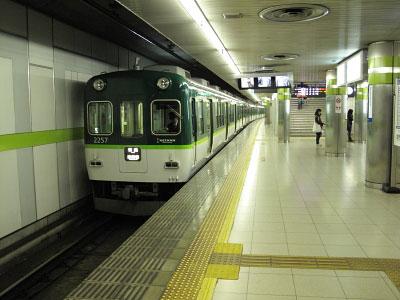 kyoto1_06.jpg