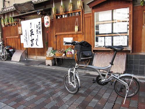 kyotopota2011_23.jpg