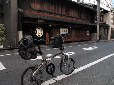 kyouto5-3.jpg