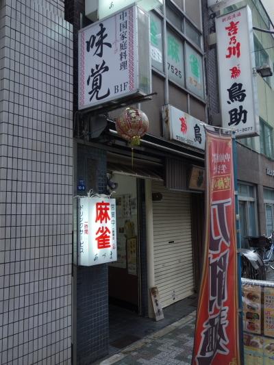 mikaku_01.JPG