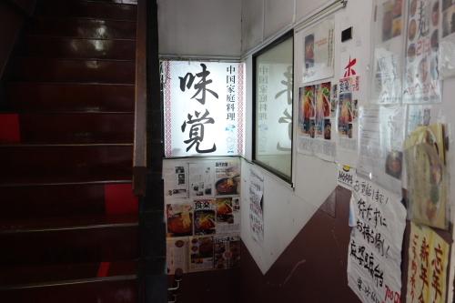 mikaku_02.JPG
