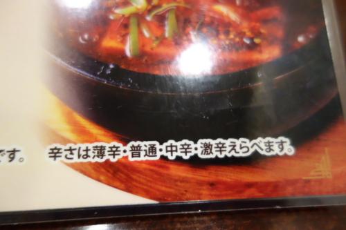 mikaku_04.JPG