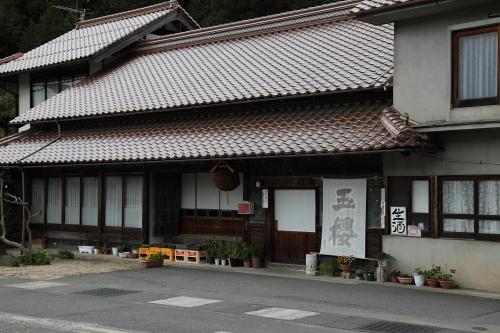 mikkaichi.JPG