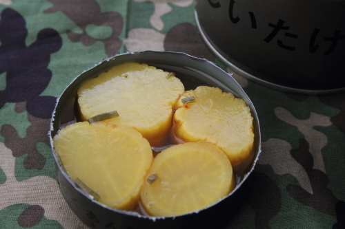 mirimeshi6.JPG