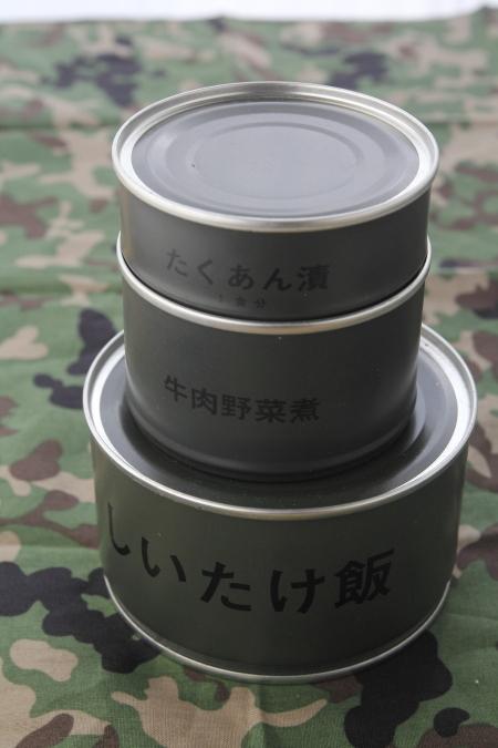 mirimeshi_005.JPG