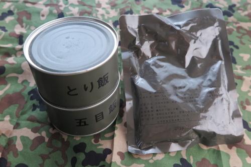 mirimeshi_02.JPG