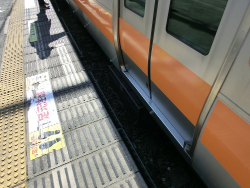 mitakeochan_05.JPG