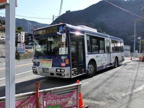 mitakeochan_10.JPG