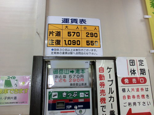 mitakeochan_14.JPG