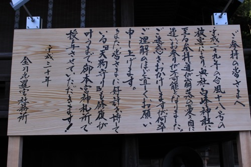 n2018sunrisekotohira_103.jpg