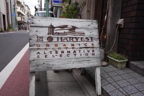 n_harvest_38.JPG