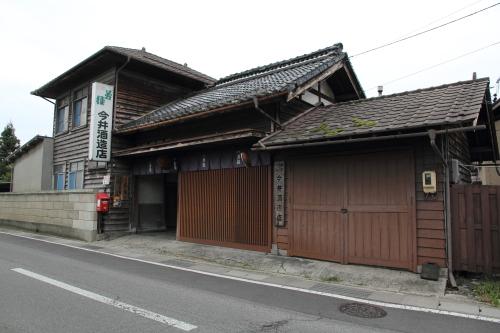 naganossake09.JPG