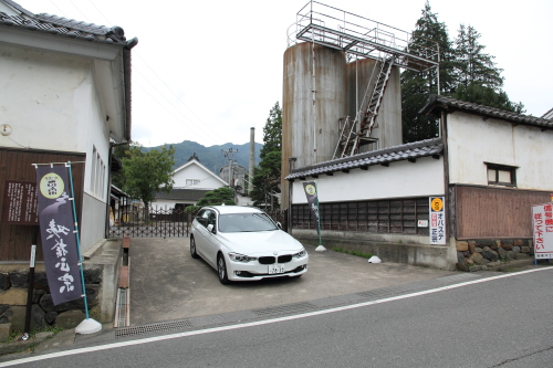 naganossake13.JPG