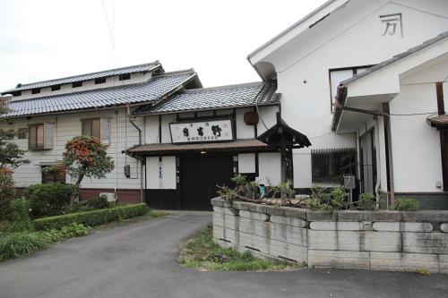 naganossake17.JPG